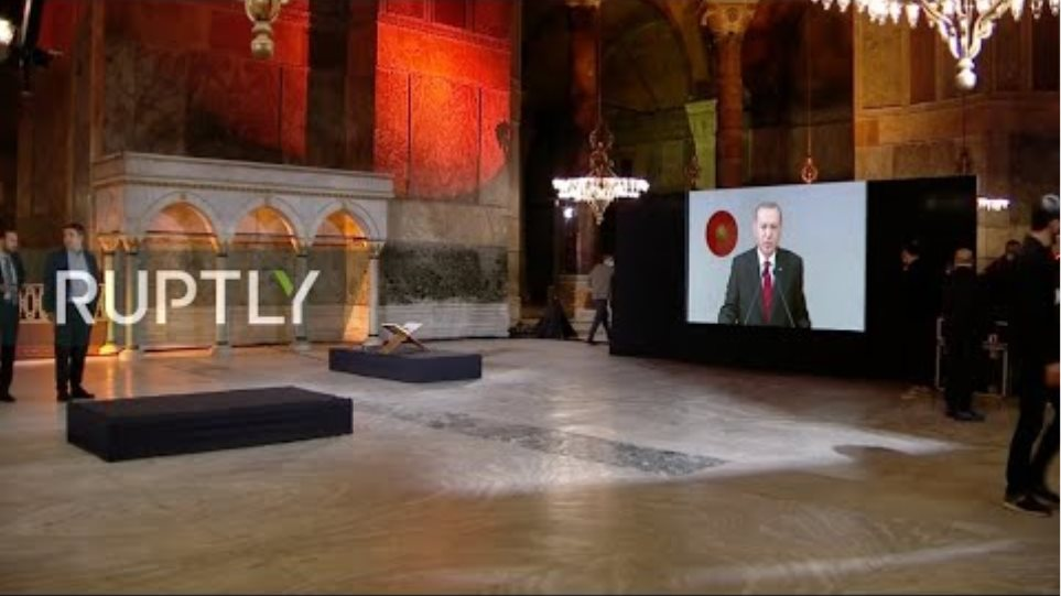 LIVE: Islamic prayers to be performed at Istanbul's Hagia Sophia