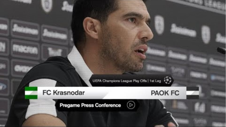 Press Conference: PAOK FC  - PAOK TV