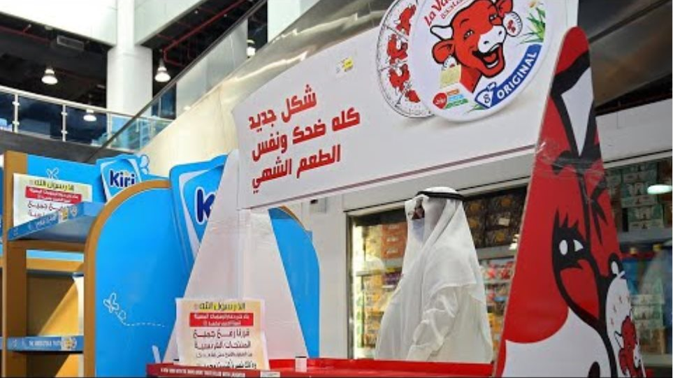France calls on Arab countries to stop boycott of French products