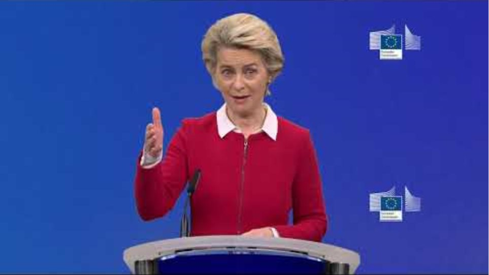 Press conference by President von der Leyen and Peter Priot on the response to COVID19