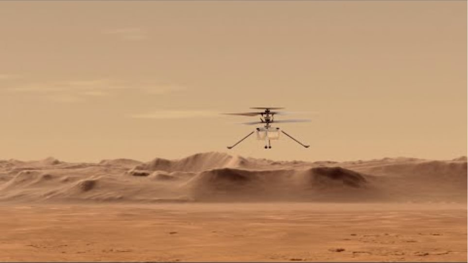 NASA's Ingenuity Mars Helicopter: Attempting the First Powered Flight on Mars